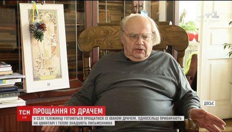 В Тележинцах готовятся провести в последний путь Ивана Драча