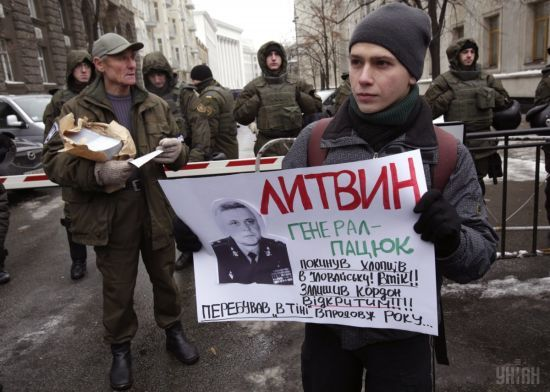 Литвина після провалу під Іловайськом відправили послом до Вірменії. Призначення обурило Раду