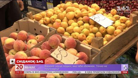 """""""Сніданок"""" проверил персики и абрикосы на нитраты"""