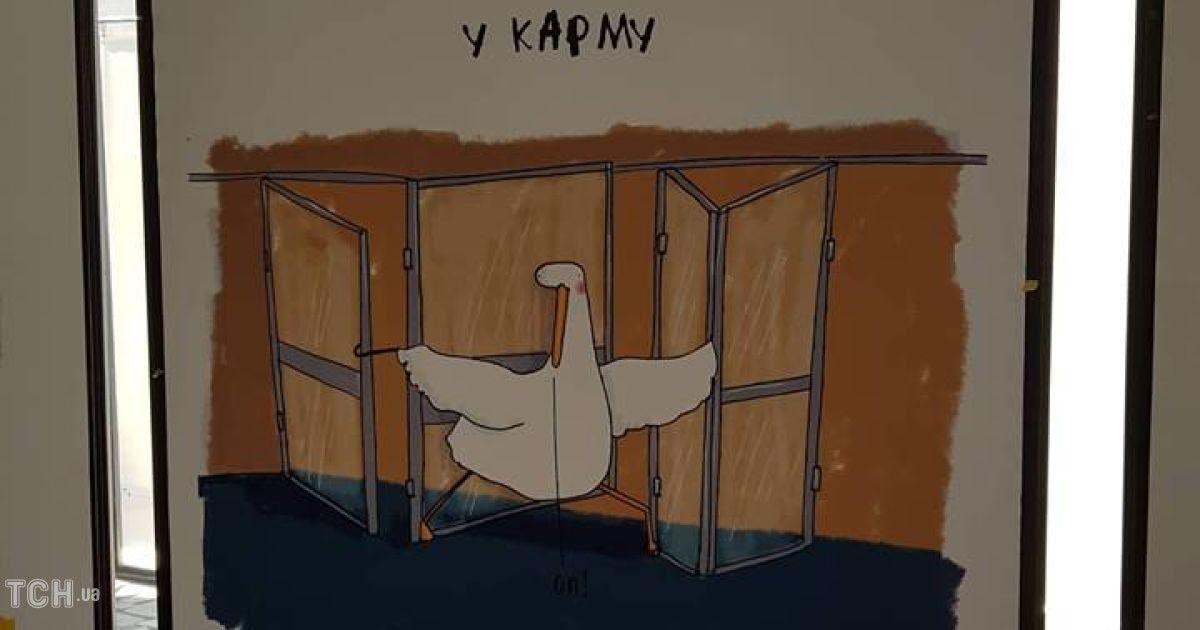Гусь продемонстрировал киевлянам, как правильно пользоваться метро