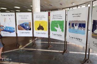 Киевский метрополитен научит правилам поведения в подземке благодаря смешному Гусю