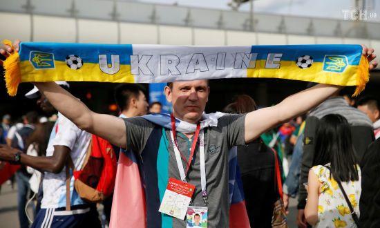 Український вболівальник отримав штраф за появу на полі під час матчу-відкриття ЧС-2018