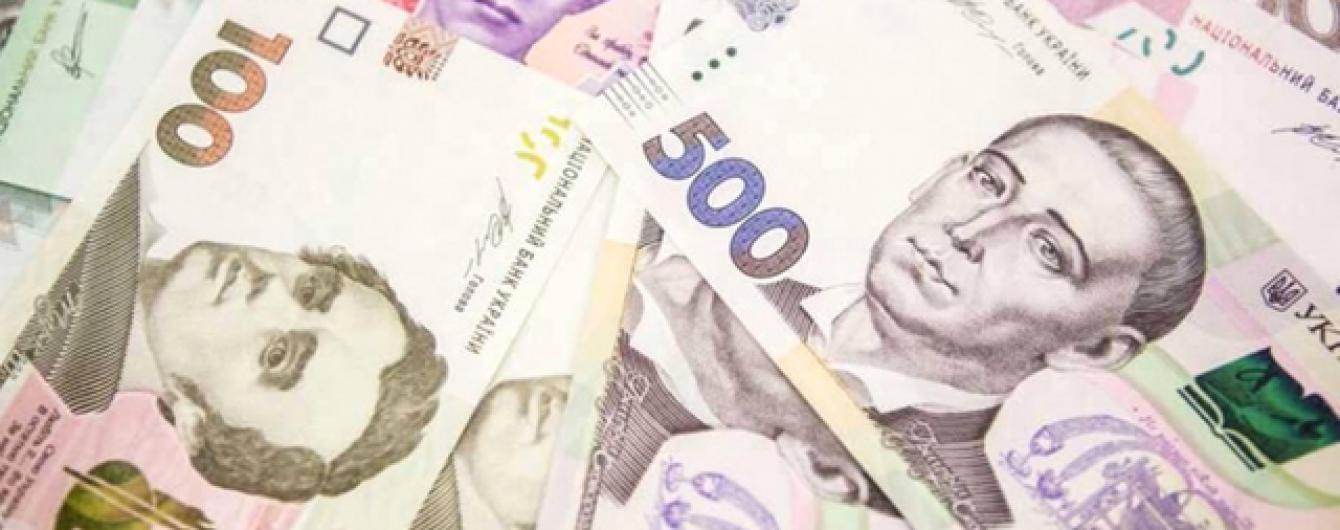 Где дают бонус 3000 гривен за оформление депозита