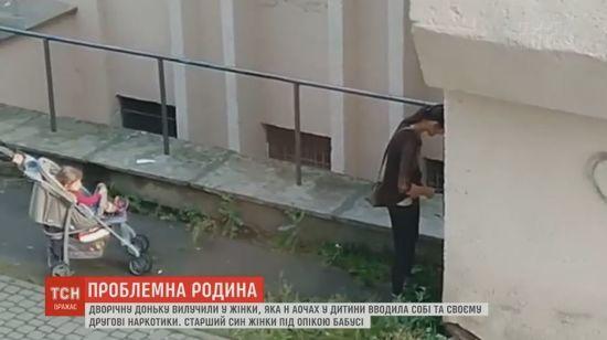 У львів'янки, яка кололась на очах 2-річної доньки, забрали дитину