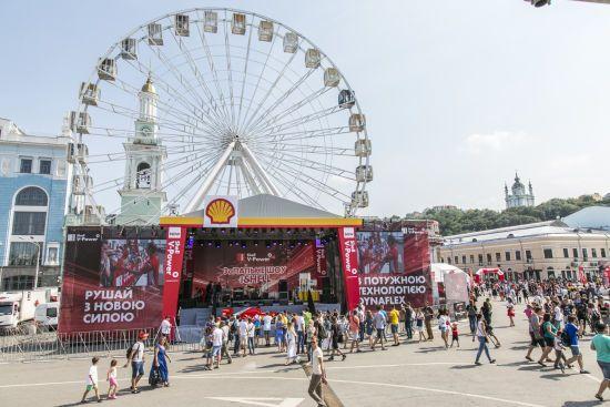 У Києві представили нове пальне від Shell V-Power в Україні