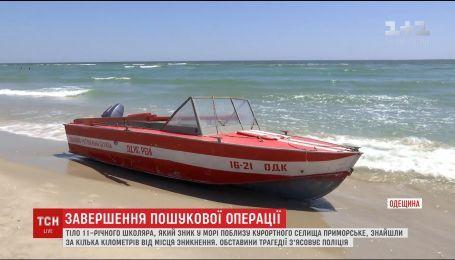 На Одесчине нашли тело 11-летнего мальчика, которого накрыло волной накануне