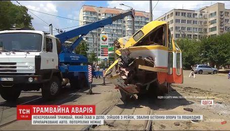 В Одессе трамвай на скорости сошел с рельс