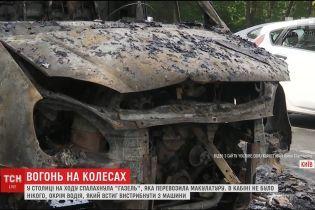 """На проспекті Лобановського у столиці згоріла """"Газель"""""""