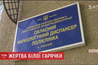 У Миколаєві пацієнт наркології забив до смерті чоловіка на очах медперсоналу лікарні