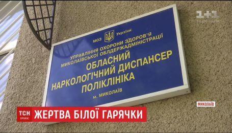В Николаеве пациент наркологии забил до смерти мужчину на глазах у медперсонала больницы
