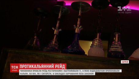 В харьковских ресторанах запретили курить кальян