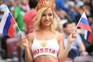 Самая горячая русская болельщица оказалась порноактрисой