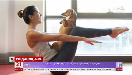 Найцікавіші факти про йогу