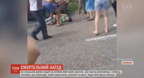 Буковинці ледь не вчинили самосуд над водієм, який збив на смерть підлітка
