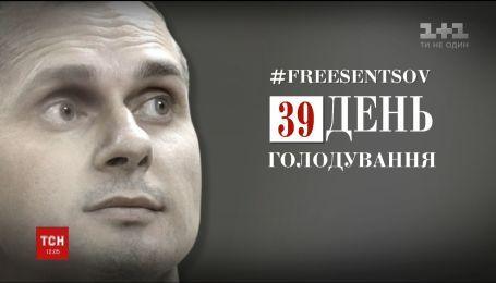 Сенцова начали кормить принудительно - Денисова