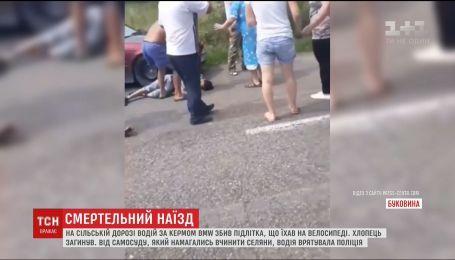 На Буковині легковик на смерть збив підлітка на велосипеді