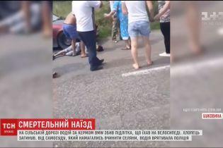 На Буковине легковушка на смерть сбила подростка на велосипеде