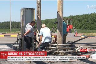 На Житомирской трассе под Киевом возник пожар на АЗС