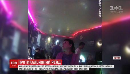 В ресторанах Харькова запретили курить кальян
