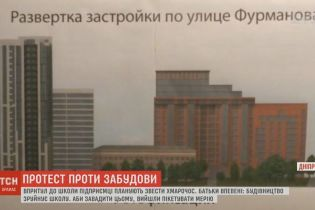 В Днепре застройщик захватил территорию и начал возводить небоскреб впритык к школе
