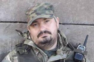 """Затриманим у Словаччині українцем виявився колишній член """"Правого сектора"""", розшукуваний за бандитизм"""