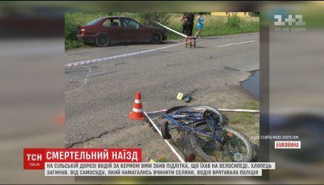 Правоохоронці врятували від самосуду водія, який збив підлітка-велосипедиста