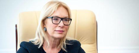 Денисова требует от России срочного доступа к Балуху, который объявил сухую голодовку