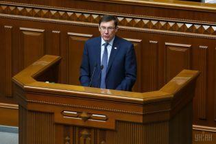 Луценко отложил снятие неприкосновенности с Вилкула и Колесникова до августа