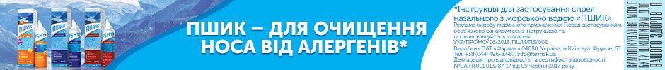 http://mamovediya.com.ua
