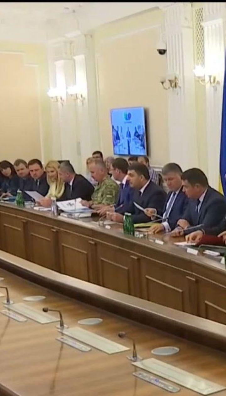 Україна без контрабанди. Кабмін представив план боротьби з тіньовими оборудками на кордоні