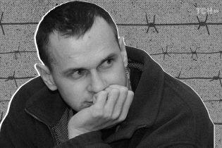 Російський Мін'юст підтвердив громадянство України Сенцова