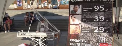 Украинский пианист устроил музыкальный марафон на Майдане ради политзаключенных в РФ