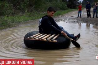 На Львівщині школярі зняли вірусний відеокліп про стан дороги, яку перепливають на покришках