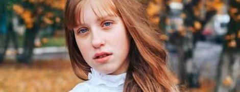 15-летней Лене нужна пересадка почки: семья просит помочь собрать средства