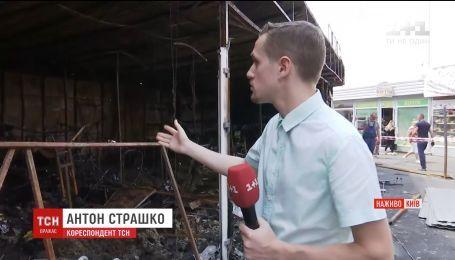 """Крупный пожар произошел возле станции метро """"Оскороки"""""""