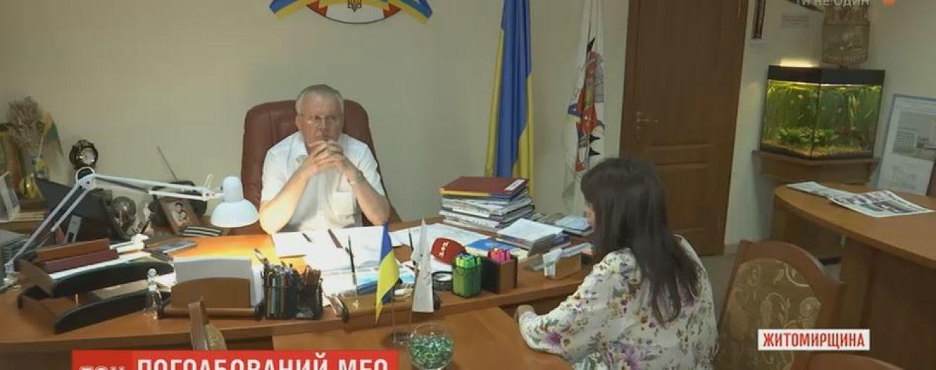 Мер Новоград-Волинського розповів, що поцупили з його квартири