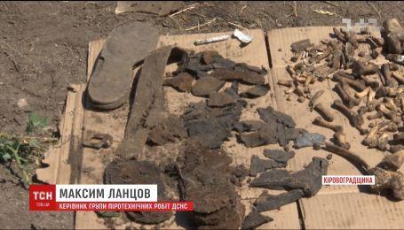 Біля Кропивницького знайшли цілий арсенал боєприпасів часів Другої світової війни і людські кістки
