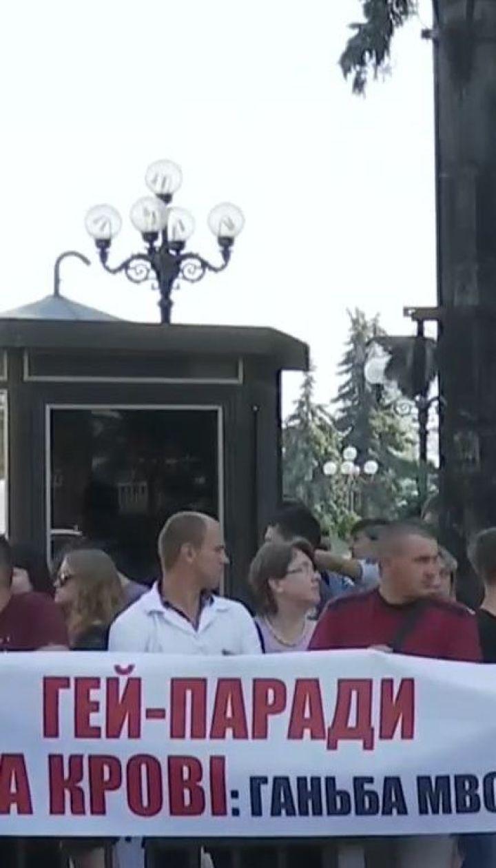 """У столиці провели акцію на підтримку так званих """"традиційних шлюбів"""""""