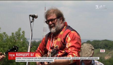 В Киеве Борис Гребенщиков дал бесплатный концерт