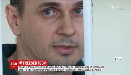 Чувствую себя более-менее, только сильная слабость. Олег Сенцов написал письмо украинской актрисе