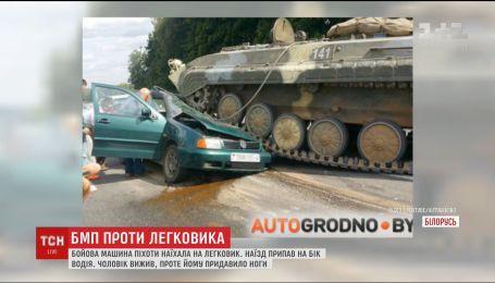 В Беларуси боевая машина пехоты раздавила легковушку