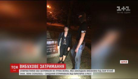 Жінку, яка закладала вибухівку під пам'ятний знак ОУН-УПА у Харкові, затримали співробітники СБУ