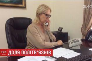 Політв'язня Володимира Балуха перевели до ізолятора, де він зазнає знущань, - Денісова
