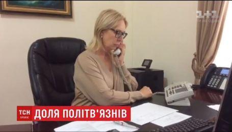 Политзаключенного Владимира Балуха перевели в изолятор, где он подвергается издевательствам, - Денисова