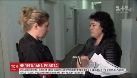 Нелегальна робота. Як працівники одного з ТРЦ у Києві тікали від перевірки Держслужби праці
