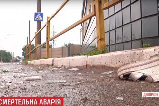 Жахлива ДТП у Кривому Розі: п'яний водій убив двох молодих жінок і намагався втекти
