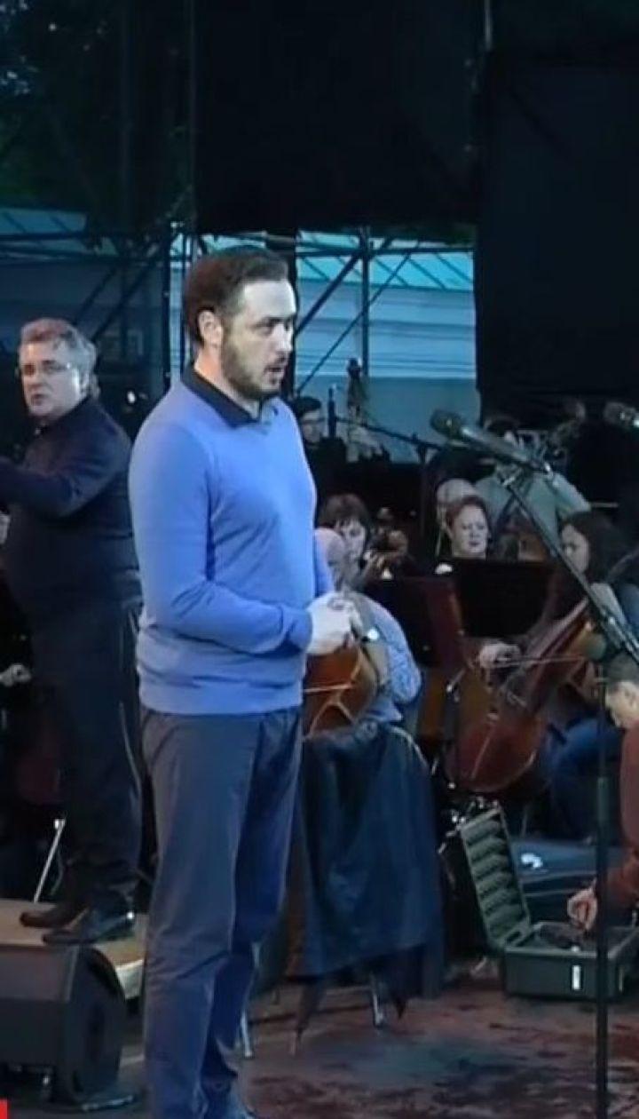 Грандіозний концерт за участі українських оперних зірок відбувся у Києві