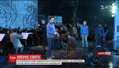 Грандиозный концерт при участии украинских оперных звезд состоялся в Киеве