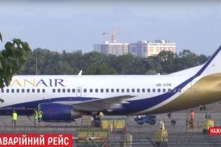 Замінили екіпаж і недорахувалися пасажирів: проблемний літак усе ж вилетів із Одеси в Барселону