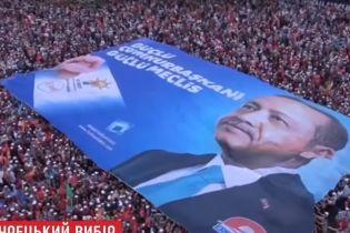 В Турции в канун судьбоносных выборов на улицы вышли сторонники Эрдогана и Индже